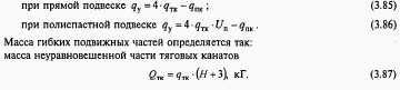 mehanizmy-102.jpg