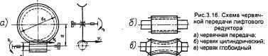 mehanizmy-71.jpg