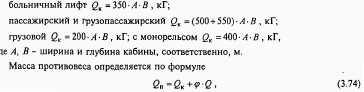 mehanizmy-93.jpg