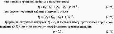 mehanizmy-94.jpg